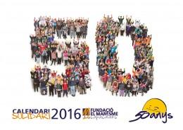 Cal2016_FundMar_Portada